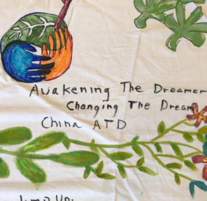 Awakening The Dreamer (ATD) Symposium Group