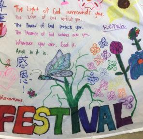 Power Interfaith Family Festival 2018